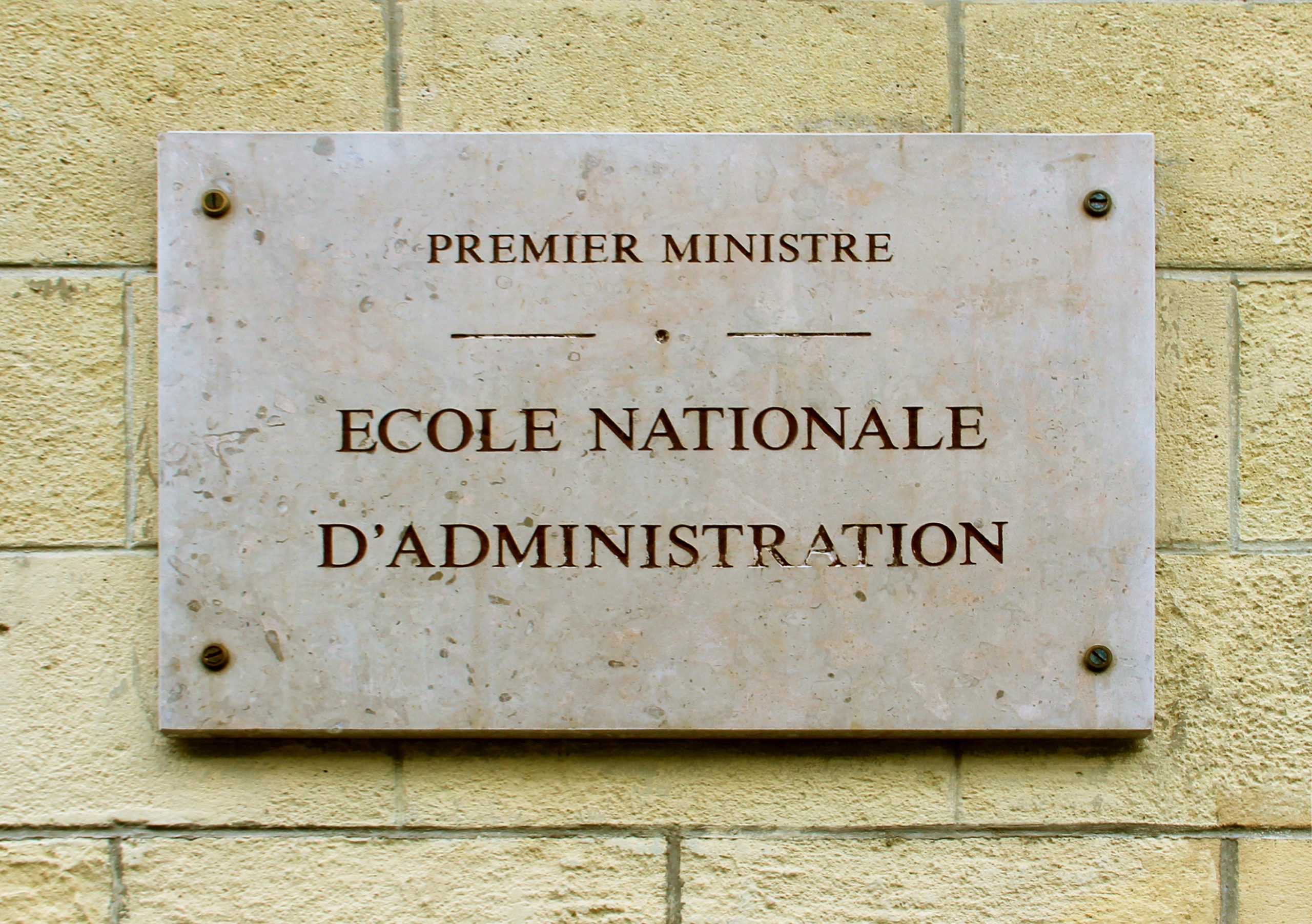 École_nationale_d'administration,_Paris_25_July_2015